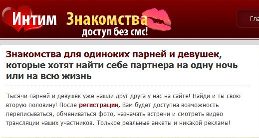 Секс Знакомства Воронеж Вк